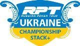 Новости дня: Летний этап URT, старт Russian Poker Tour и... 101
