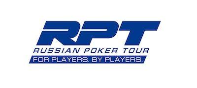 Новости дня: RPT в Одессе, Manila Millions Super High Roller, новые... 101