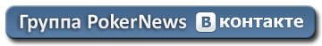 Новости дня: iPad и iPhone от PS, Цветков на свободе... 103