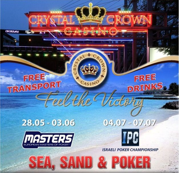 European Masters of Poker в Казино Кристал Краун на Слънчев... 101