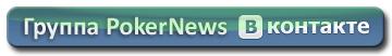 Проверка боекомплекта для удвоения бай-ина (DoN) 105