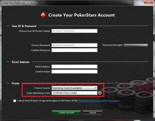 PokerStars Маркетинг Код