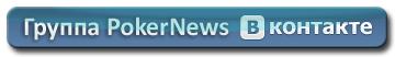 Заморозь-ка: остынь с натсами 104