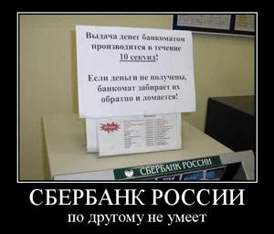 Skrill или не Skrill - методы транзакций 102