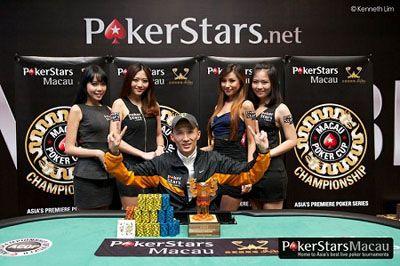 Новости дня: Команда Poker770 увеличилась, Rui Chen... 101