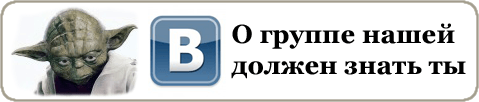 Новости дня: PokerStars выходит в оффлайн; возвращение... 102