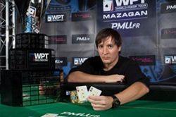 Новости дня: Изменения в VIP-программе PokerStars... 101