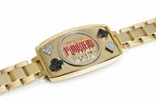 Nye WSOP Bracelet  - 2012