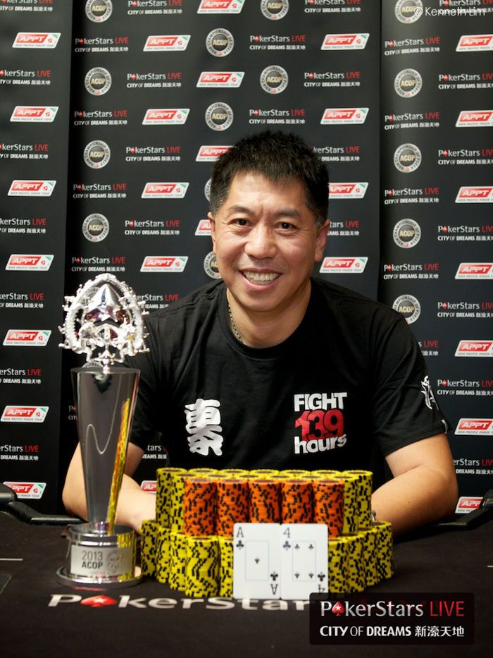 Champion Jian Yang