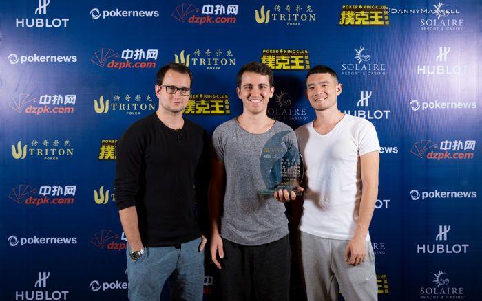 Koray Aldemir - Triton Super High Roller Series Manila HK $1,000,000 Main Event