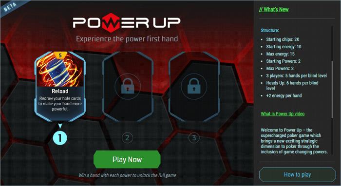 PokerStars Power Up lobby