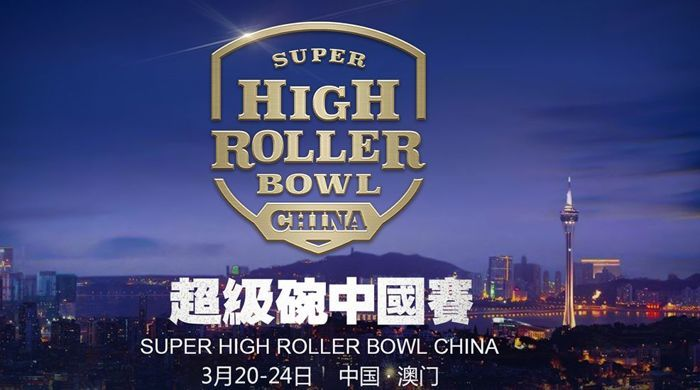 STREAMING : Le SHRB China en direct avec Phil Ivey, Antonius, Vogelsang, Seidel, Peters... 101
