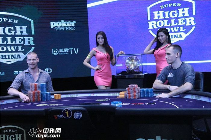 Justin Bonomo Wins Super High Roller Bowl China for .8 Million 102