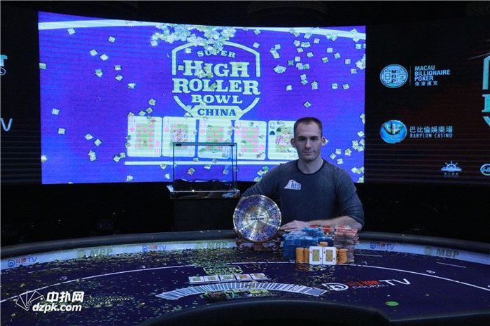Justin Bonomo wins the SHRB China