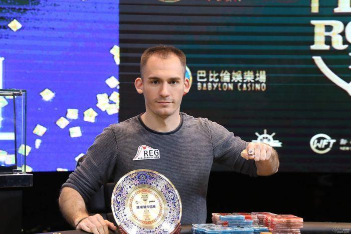 SHRB China : Justin Bonomo s'impose devant Patrik Antonius et Rainer Kempe pour 4,8 millions... 103