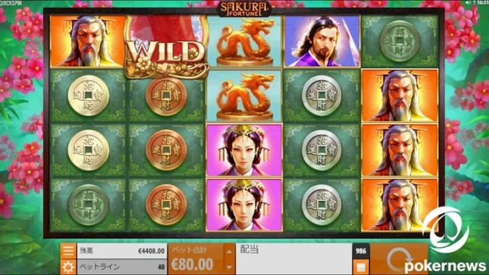 Sakura Fortune Asian Slots