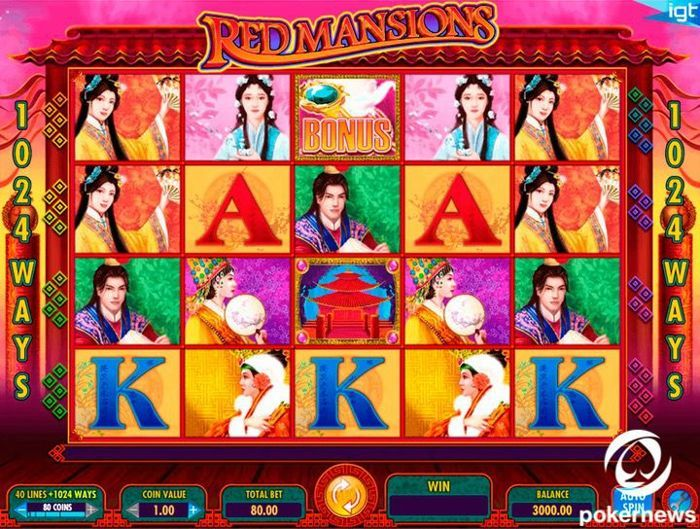 Red Mansions Asian Slots
