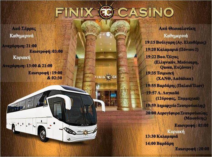 """Με νέο υπεύθυνο τον """"POLY10"""" το poker room του Finix Casino 108"""