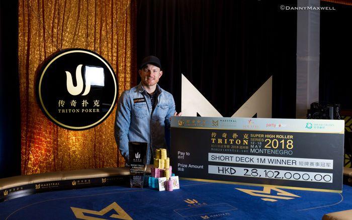 Jason Koon - 2018 Triton Super High Roller Series MontenegroHKD $1,000,000 Short Deck