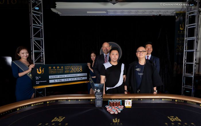 Kenneth Kee - 2018 Triton Super High Roller Series Jeju HK$1,000,000 Short Deck