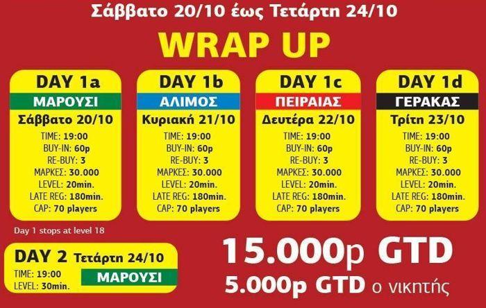 Μεγάλο φεστιβάλ πόκερ του ΟΦΙΤΕΧ 1 Οκτωβρίου με 3... 103
