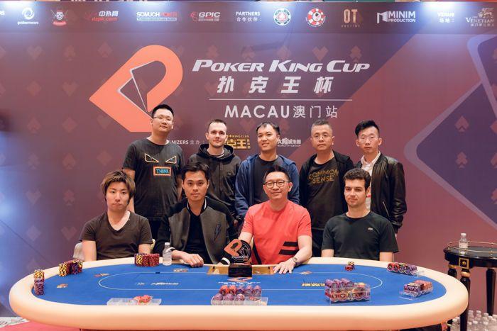 PKC SHR Final Table