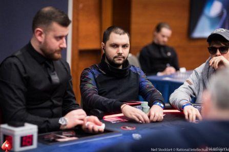 Петима българи начело с Димитър Данчев... 101