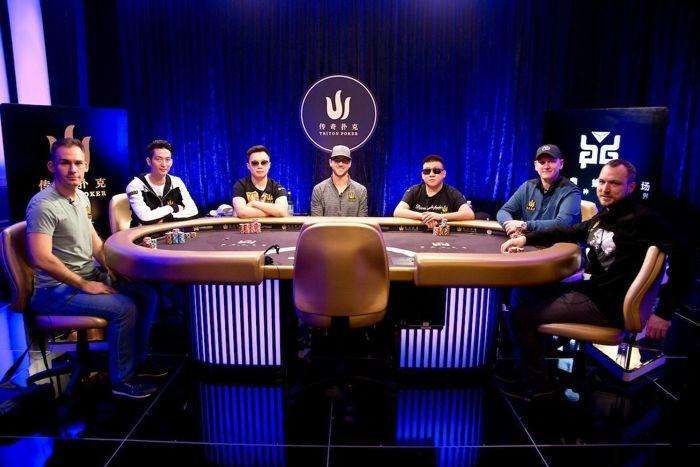Triton Poker Series Jeju HKD 250,000 Short Deck Final Table