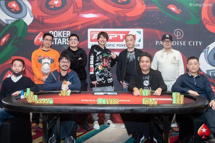 2019 PokerStars APPT Korea Main Event Offical Final Table