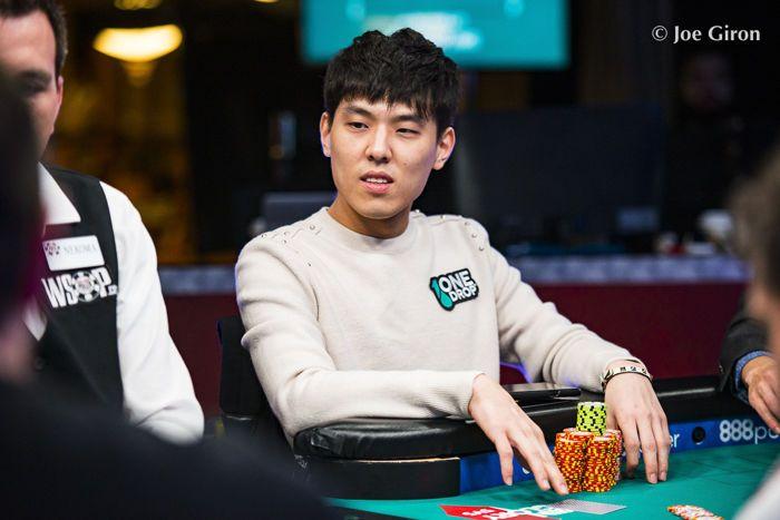 Sung Joo Hyun