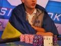 2011 RPT Kijeva: Par galvenā turnīra uzvarētāju kļūst Aleksejs Kovalčuks 112