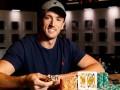 WSOP 2012 turniiride 21-40 võitjate pildid 111
