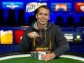FOTOD: WSOP 2013 turniirivõitjad 1-30 121