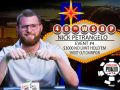 FOTOD: WSOP 2015 turniirivõitjad 1-67 104