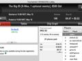 PokerStars.pt: Sessão de Segunda Marcada Pelos Cancelamentos 116