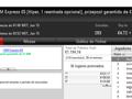 Rui Bouquet Brilha na PokerStars.pt; Jaffaa1980 e RubenBrek Vencem Prémios de 4 dígitos 119