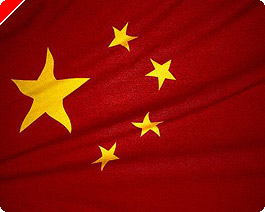 The World Poker Tour Agrees Chinese Deal 0001