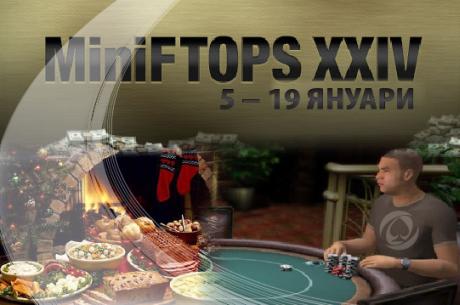 MiniFTOPS XXIV