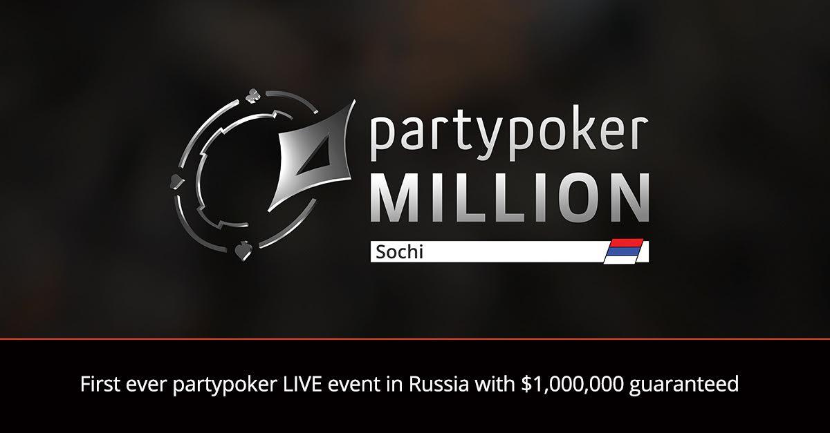 Partypoker игровые автоматы интернет казино шанс как вернуть деньги