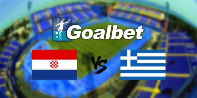 Κροατία-Ελλάδα με 350 ειδικά στοιχήματα στη Goalbet 0001