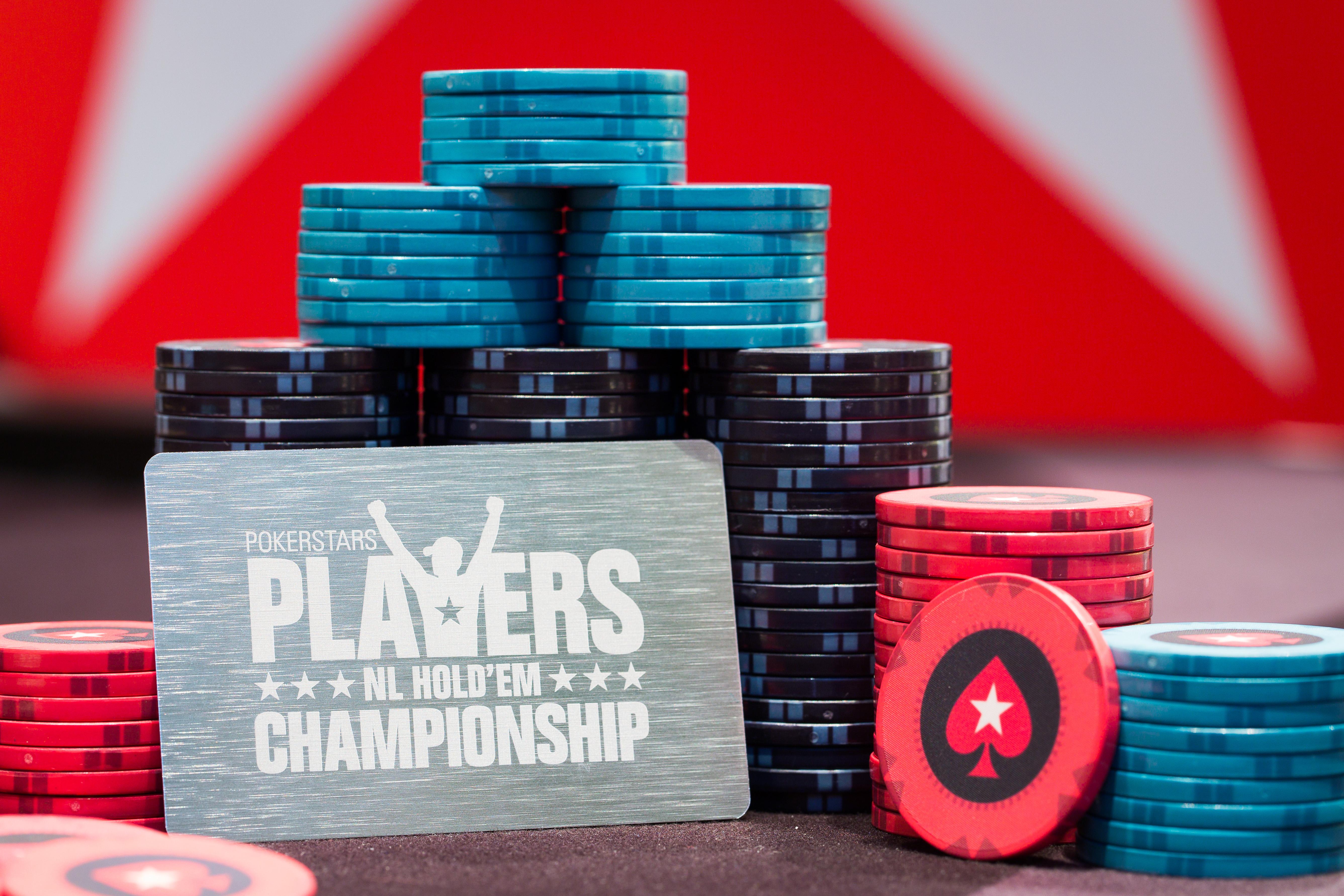 star code pokerstars 2017 ноябрь