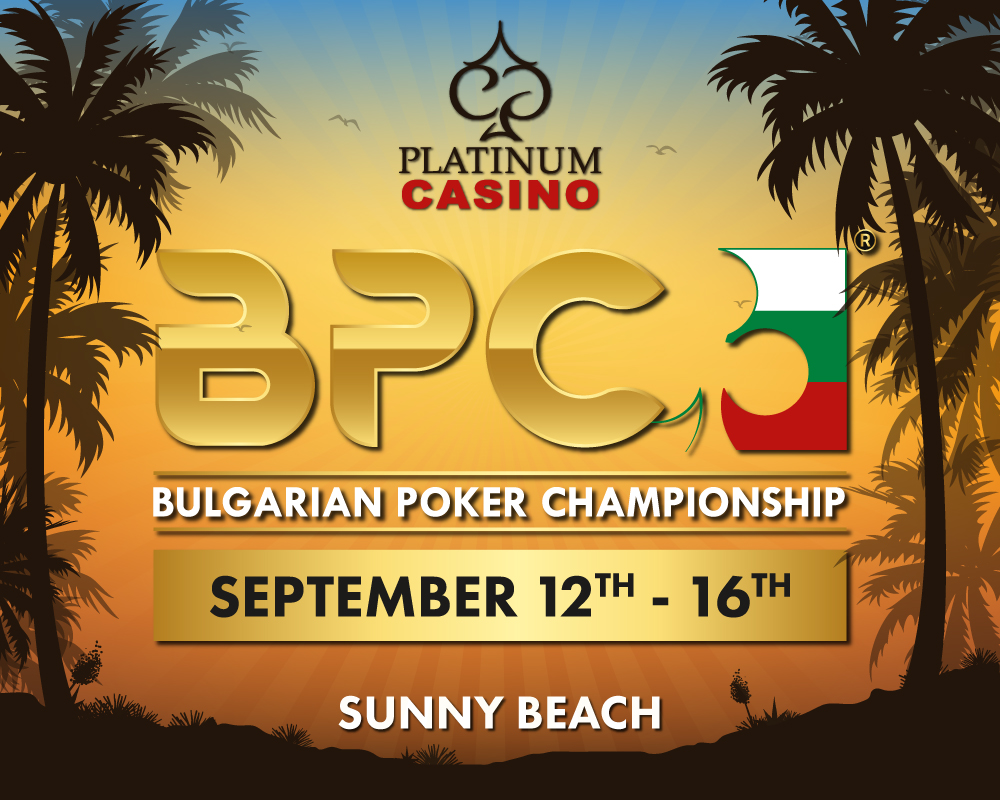 Bulgarian Poker Championship