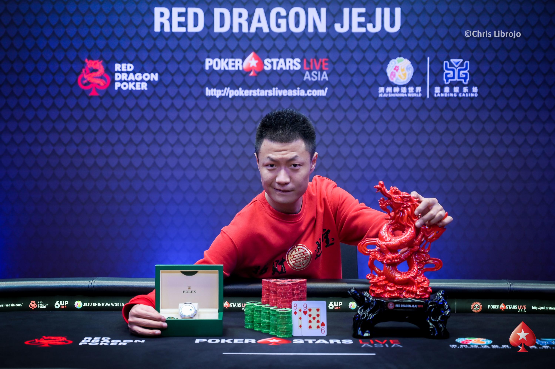Zhihao Zhang Wins 2019 PokerStars LIVE Asia Red Dragon Jeju Main Event