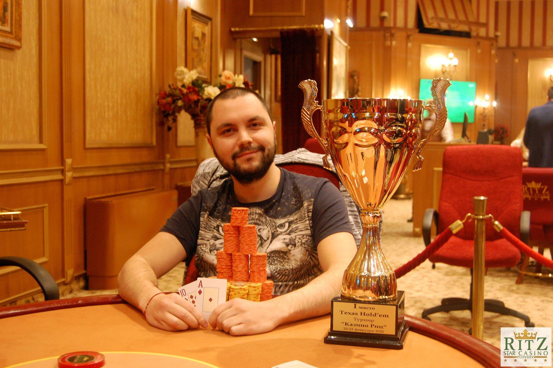 покер ept онлайн турнир смотреть