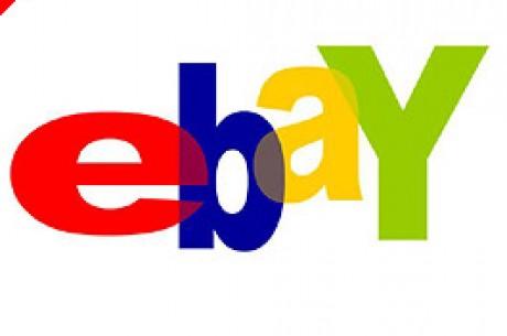 Le joueur Scott Neuman trouve son sponsor sur eBay