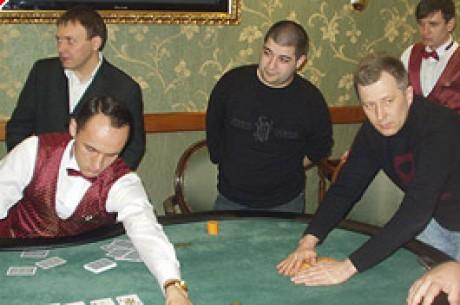 Odessa Poker Open - репортажи с места событий (5 репортаж)