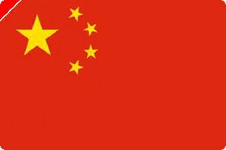 中国扑克展望