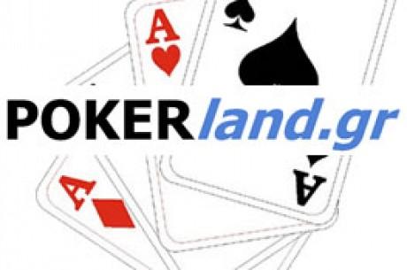 Συνεργασία του GR PokerNews με το Pokerland