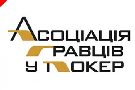 С 30-го ноября по 3-е декабря во Львове состоится...