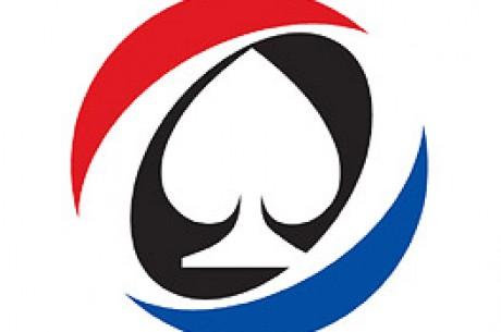 Titan Poker総額$50,000のフリーロール、いざ世界へ挑戦!